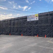 名西郡石井町 河野ハイツ 外壁塗装工事