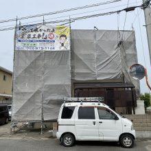 徳島市国府町 N様邸 外壁塗装工事