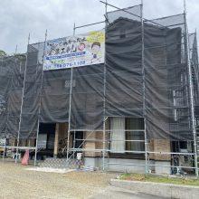 徳島市上八万町 H様邸 外壁塗装工事