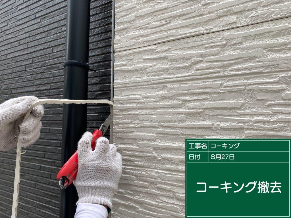 名西郡石井町M様邸② コーキング打ち替え・外壁下塗り