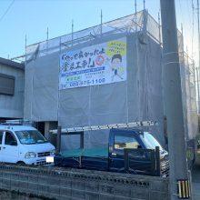 名西郡石井町高原 M様邸 屋根・外壁塗装工事